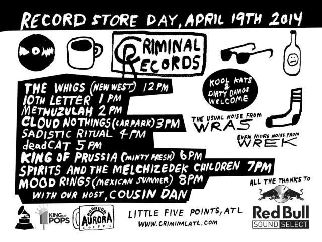 RecordStoreDay2014